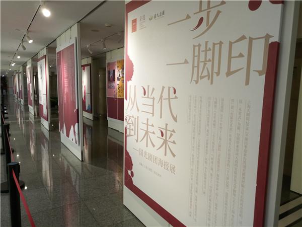 """夜上海·格调丨剧场,""""打卡""""新热点"""