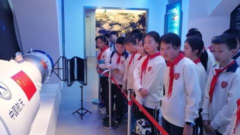 中国航天日来了!上海航天系列活动陆续开展