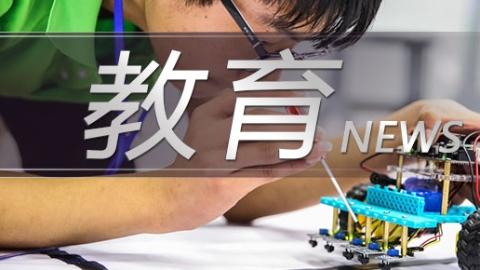 """第五届中国""""互联网+""""大学生创新创业大赛上海赛区比赛启动"""