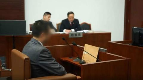 """""""聘礼""""还是行贿款?上海一中院判决一起罕见贿赂案"""