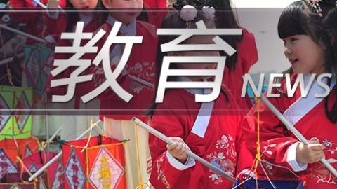看看有没有你的学校!上海最新5所特色普通高中今天授牌