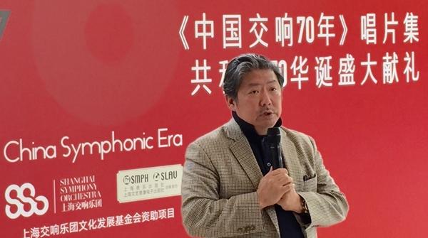 《中国交响70年》唱片集即将出版,70部力作献礼新中国70华诞