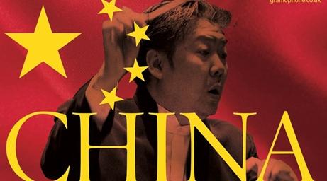 马上评|聆听中国