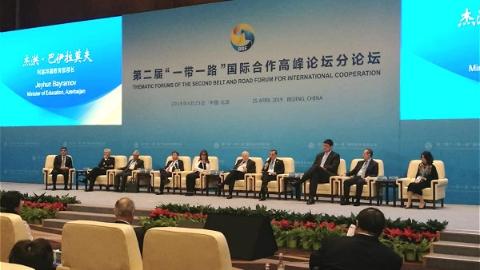 """第二届""""一带一路""""国际合作高峰论坛今起举行"""