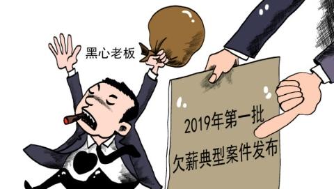 徐汇法院劳动节前为10位当事人发放劳动报酬款