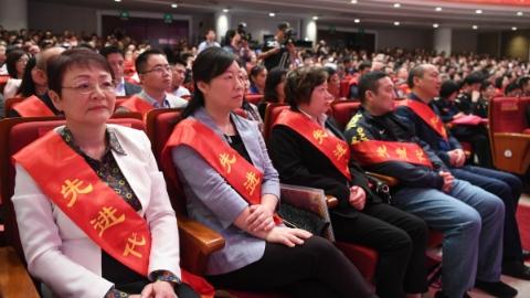 """静安区总工会今举行""""五一""""国际劳动节庆祝活动"""