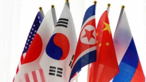 中国提出的六方会谈 为啥让俄罗斯念念不忘