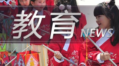 学音乐将来到底做什么?上海现代音乐职业学校今年迎来首届毕业生