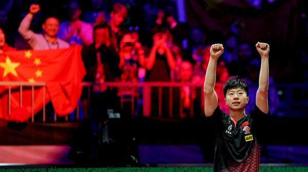 世乒赛男单三连冠!马龙创造奇迹