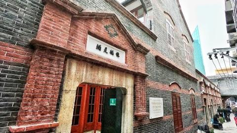 完成10个月闭馆改造 渔阳里团中央机关旧址纪念馆明日起重新开放