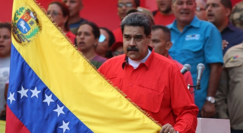委内瑞拉开全民对话会议听意见