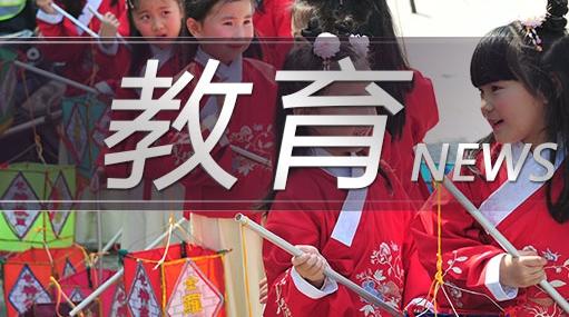 买买买,贷贷贷?上财学子调研上海大学生网贷现状