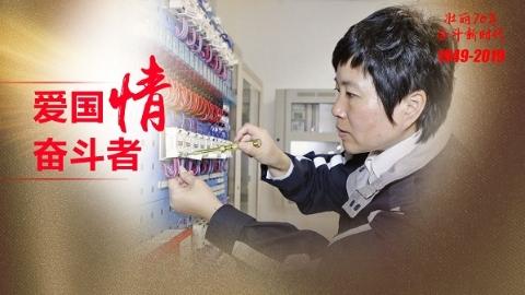 爱国情 奋斗者|严如珏:3年打造全国首个地铁车站模型 25年炼成上海工匠