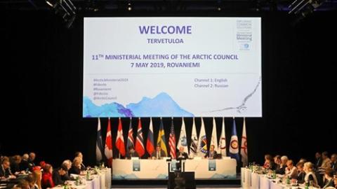 北极理事会23年来首次未通过共同宣言