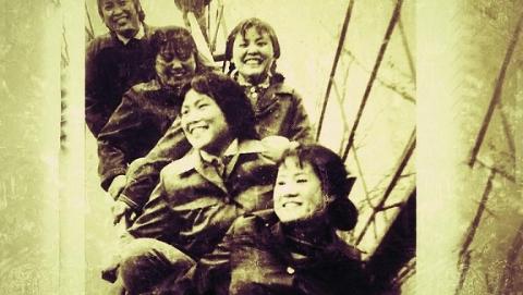 邻距离|晒晒我家老照片:五姐妹相伴人生