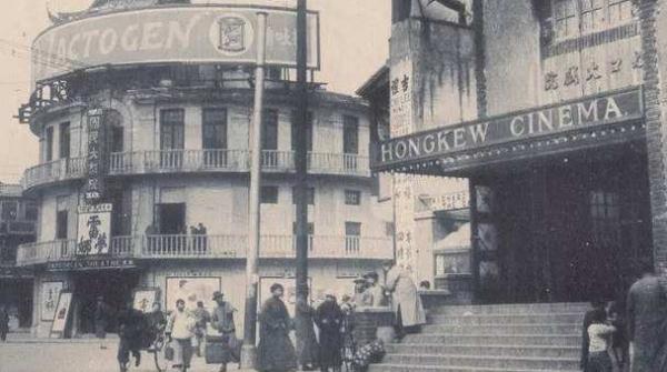 国际、胜利、虹口、解放,忆当年虹口的老影剧院
