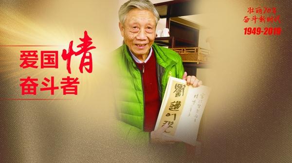 爱国情奋斗者丨新中国培育、新时代滋养的艺术家陈家泠:创作随时代而变,唯创新不变