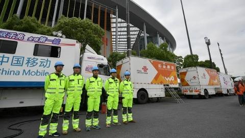 第二届进口博览会开展城市服务保障首次实景综合演练