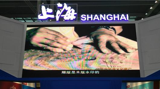 打响上海文化品牌|深圳文博会上,上海馆都晒了些什么好东西?