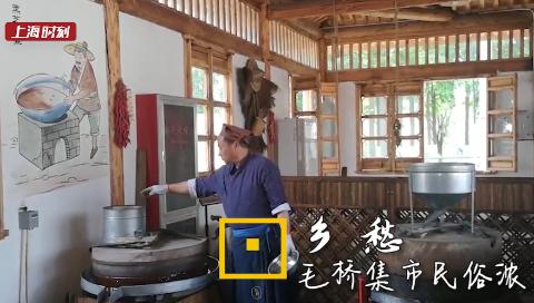 上海时刻·乡愁 | 在嘉定这个乡村集市,来看油怎么榨、蒜怎么腌、布怎么织、酒怎么酿