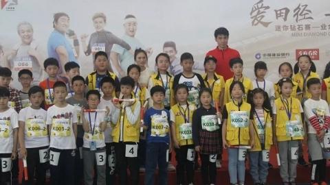 邻距离|2019迷你钻石赛,谢文骏和你的孩子一起奔跑!