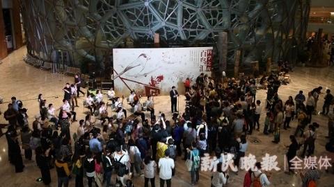 走进科学之夜 徜徉百鸟汇——国内首场科技、文化、艺术融合的鸟类主题博物馆夜场活动