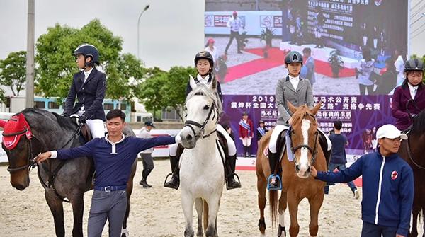 2019上海市青少年马术公开赛 450对人马组合同场竞技