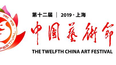 十二艺节丨马上评:新示范
