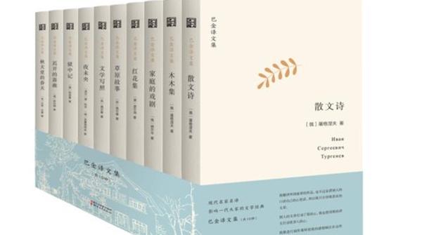 写过《家》《春》《秋》的巴金,也是中国世界语最好的作家