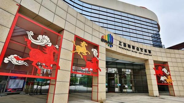 十二艺节|上海群众艺术馆星舞台介绍