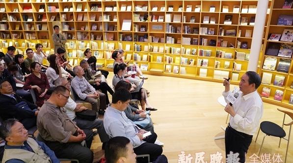 听专家解析上海人的开放品格,晚报市民读书会活动座无虚席