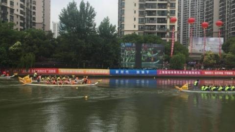 下月百舸竞渡苏州河 6个国家88支队伍角逐6个竞赛项目