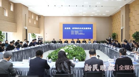 应昌期、应明皓先生纪念座谈会在沪举行