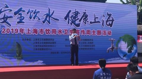 无人机监管二次供水设施安全 上海创新举措保障市民饮用水安全