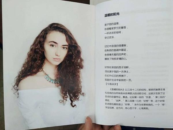 人生总要写首像样的诗 全球华语大学生短诗大赛第四季开赛