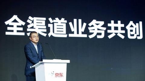 腾讯加持京东618主场:京腾合作推全新平台,在微信再造一个京东