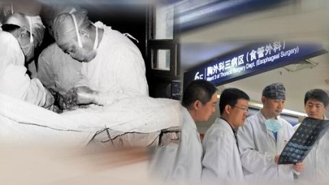 """手术""""接力""""24年 胸科医院两代人薪火相传成功救治胸部肿瘤患者"""