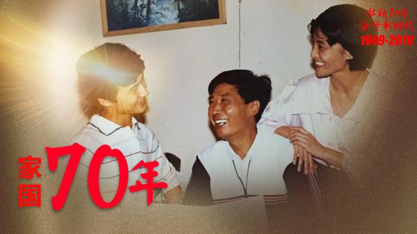 微信图片_20190523134430_副本.jpg