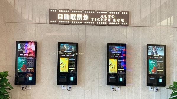 沪北电影院今天重整新开 5元可以双休日黄金时段同步看当季大片