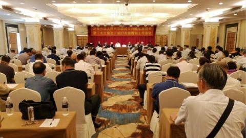 回顾70年光辉历程 上海市新四军历史研究会《大江南北》召开座谈会