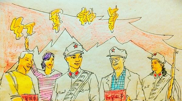 十二艺十二景⑩丨76岁的老外戴上了红军帽