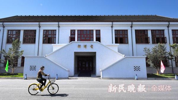 十二艺节|复旦大学相辉堂剧场介绍