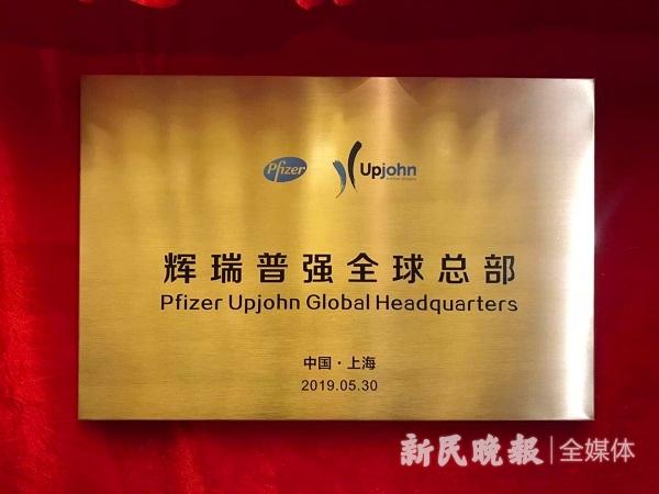 数据说话!38个外资项目投下492亿元 上海仍是投资热土