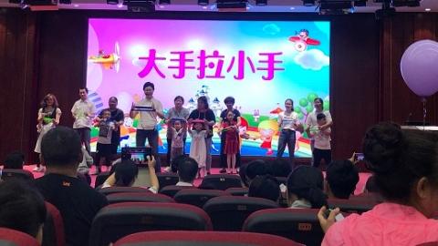 """""""童心愿""""关爱肢体功能障碍儿童康复成长营在沪启动"""