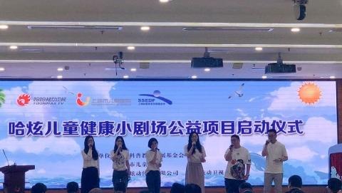 市儿童医院携手哈哈炫动卫视打造儿童科普传播品牌