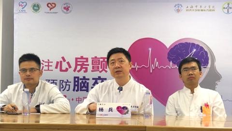东方医院心律失常中心延伸帮扶辐射力度 9省1市18院医患远程面对面