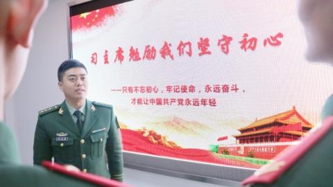 武警上海总队执勤四支队十中队指导员汪长旌:5年基层淬炼获越级提升