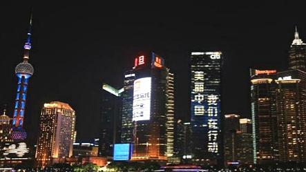 """""""垃圾分一分,城市美十分"""" 六五环境日主题宣传灯光秀于昨晚举行"""