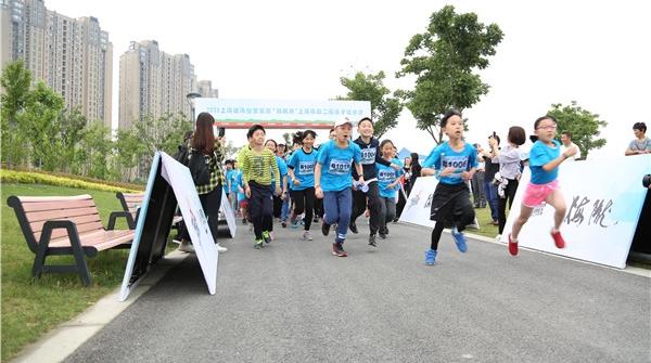 """城市业余联赛""""梅陇杯""""上海市亲子徒步赛开赛"""