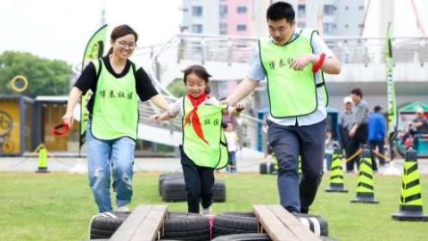 让孩子们在游戏中培养环保意识 儿童垃圾分类户外挑战赛今开赛